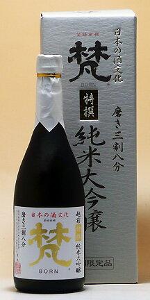 加藤吉平商店【福井の酒】梵( ぼん )特撰 純米...の商品画像
