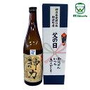本田商店【兵庫の地酒】720ml 龍力 ...