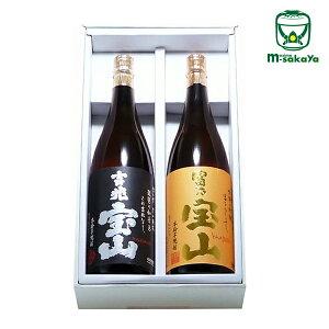 西酒造【芋焼酎】富乃宝山&吉兆宝山1800ml2本入セッ
