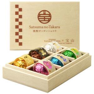 ボンボン ショコラ YANAGIMURA
