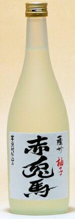 濱田酒造【リキュール】薩州赤兎馬(せきとば)柚子...の商品画像