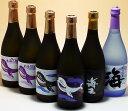 大海酒造「海」「海王」「くじらのボトルシリーズ」720ml6...