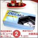 安全安心!フィンガード 限定特価レビュー書きます宣言で2%OFF【送料無料】【名古屋のピアノ専門店】=IS= アップライトピアノ ゆっくり 閉まる 鍵盤蓋 レッスン