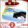 安全安心!フィンガード 限定特価レビュー書きます宣言で2%OFF【名古屋のピアノ専門店】=IS= アップライトピアノ ゆっくり 閉まる 鍵盤蓋 レッスン