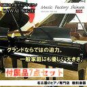 KAWAI カワイ KG2E【中古ピアノ】カワイ2型グランドピアノ 名古屋のピアノ専門店