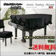 グランドピアノカバー G-LB 180〜190未満【送料無料】レビューを書くとさらに2%OFF!【名古屋のピアノ専門店】=AL=