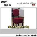 イスカバー415ECK【名古屋のピアノ専門店】=YZ=