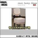 イスカバー415BCK【名古屋のピアノ専門店】=YZ=