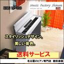 〔電子ピアノフェア〕KORGコルグLP-350WH (LP-350)☆【送料無料】 【電子ピアノ】【名古屋のピアノ専門店】レビューを書きます宣言で¥62,800- デジタルピアノ