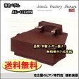 ピアノ補助ペダルAX-100WN人気補助ペダルの茶色バージョン!【名古屋のピアノ専門店】