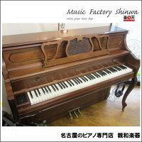 KAWAIカワイKi65fat(消音付)【中古ピアノ】【中古】【アップライトピアノ】