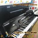 YAMAHA ヤマハ U1【中古ピアノ】【中古アップライトピアノ】