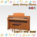 5台限定!超特価【ポイント2倍】KAWAI カワイ CA97 チェリー しかも…!レビュー書きます宣言で ヘッドホン1つプレゼント 送料無料 組立設置サービス タッチ良い 電子ピアノ 木製鍵盤 デジタルピアノ レッスン向き 88鍵盤