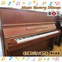 YAMAHA ヤマハ W103【中古】【アップライトピアノ】【名古屋のピアノ専門店】