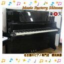 KAWAI カワイ XO-5【中古】【中古ピアノ】【名古屋のピアノ専門店】