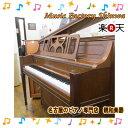 KAWAI カワイ KL11WI【中古ピアノ】【中古】【アップライトピアノ】