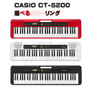 【8月下旬入荷予定分】CASIO カシオ CT-S200BK 黒 キーボード
