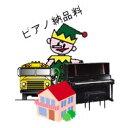 第3区 2階 階段【名古屋のピアノ専門店】