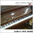 新品 APOLLO アポロA118W 新製品 【アップライトピアノ】【名古屋のピアノ専門店】猫脚