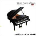 KAWAIカワイ SHIGERU KAWAIグランドピアノ SK-2【名古屋のピアノ専門店】