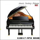 KAWAIカワイ SHIGERU KAWAIグランドピアノ SK-3【名古屋のピアノ専門店】
