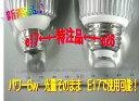e17 LEDセンサー電球 5w昼光色(6000-6500k), 人センサー付LED電球 3個以上送料込み