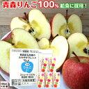 青研 葉とらずりんごジュース プチりんご 125ml 30本 青森産 ストレート100%果汁の無添加 リンゴジュース ジュース 送料無料