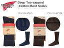 RED WING 【レッドウィング/レッドウイング】 Deep Toe-capped-Cotton-Boot Socks 97171 97172 ディープ・トゥキャップド・コットン・ブーツソックス ネイビー ブラウンメンズ/靴下/コットン製/くつした/アクセサリーグッズ/USA製【あす楽対応】