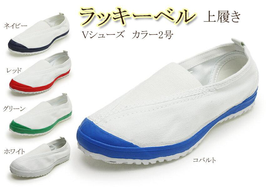 ... 靴/室内履き/子供靴/通販【あす