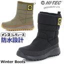 HI-TEC 【ハイテック】メンズ・レディース ウィンターブーツ BTU17W WILDGOOSE WP ブラック モス...