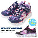 スケッチャーズ【SKECHERS】 S LIGHTS GAL...