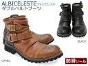 【Albiceleste】メンズ ダブルベルトブーツ キャメル ブラック IMB-8892アルビセレステ/カジュアル/ショートブーツ/サイドジップ/ストラップ/合皮/防滑ソール/新作/靴/通販/靴/セール【30%OFF】