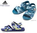 アディダス【adidas】AltaSwim C DA9663 _CQ0047 キッズ ジュニアアクアシューズ子供靴/ジュニア/スポーツサンダル/スポサン/ウォーターシューズ/軽量/安全/通気性/海/川/プール/ビーチ/水遊び/アウトドア/新色/夏/靴【20 OFF】