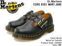 【Dr.Martens】ドクターマーチン CORE8065 MARY JANE  12916001 メリージェーン BLACK ブラック スムースレザー 2ストラップ/ベ…