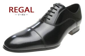 【REGAL(リーガル)】011R AL B ブラックストレートチップ ビジネスシューズ 革靴 メンズ 紳士靴 /黒/BLACK/紐/通販【あす楽対応】