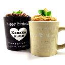 【名入れ】【マグカップ】【カフェマグ】【タオル】【プレゼント...