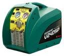 アサダ(Asada) 冷媒回収装置 エコセーバー V240SP ES640 送料無料