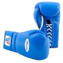 Winning ウイニング 練習用 ボクシンググローブ(プロタイプ) ひも式 16oz MS600//メーカー在庫なし 受注生産 納期150日〜180日以上 完全注文販売