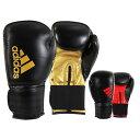 adidas ボクシング グローブ ハイブリッド50 FLX 3.0 ADIH50 //アディダス スパーリンググローブ キックボクシング ボクササイズ フィットネス ミット打ち 送料無料