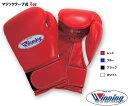 Winning ボクシンググローブ 練習用 プロフェッショナルタイプ マジックテープ式 8oz MS-200-B //WINNING ウイニング ウィニング ボクシング 受注生産品 送料無料