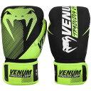 VENUM ボクシンググローブ TRAINING CAMP2...