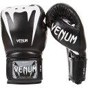 VENUM ボクシンググローブ GIANT 3.0 / Giant 3.0 Boxing Gloves (ブラック)//スパーリンググローブ ボクシング キックボクシング 本革 送料無料