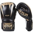VENUM ボクシンググローブ GIANT 3.0 / Giant 3.0 Boxing Gloves (ブラック×ゴールド)//スパーリンググローブ ボクシング キックボクシング 本革 送料無料