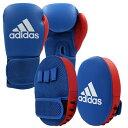 adidas グローブ&ミットセット ジュニアサイズ //アディダス スパーリンググローブ パンチングミット ボクササイズ ボクシング キックボクシング ジム 送料無料