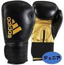 adidas ボクシンググローブ ハイブリッド50 FLX 3.0 ADIH50JR //アディダス ボクシング スパーリンググローブ キックボクシング 総合格闘技 送料無料