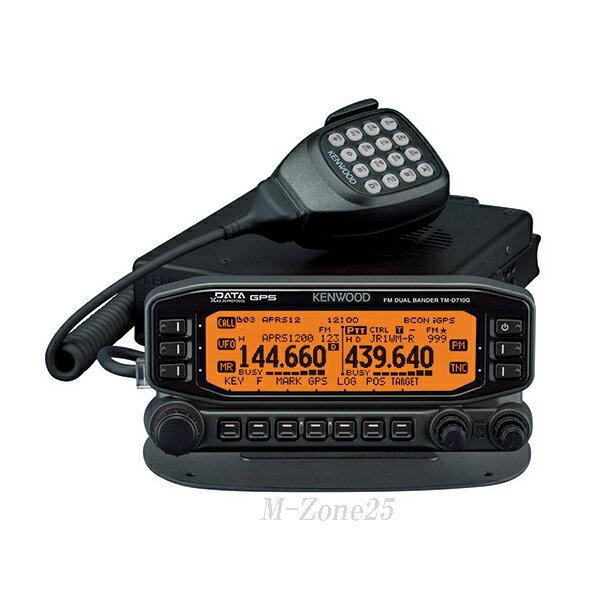 【送料無料】TM-D710GS KENWOOD(ケンウッド) 144/430MHz FMデュアルバンダー 50W機 アマチュア無線機 TMD710GS