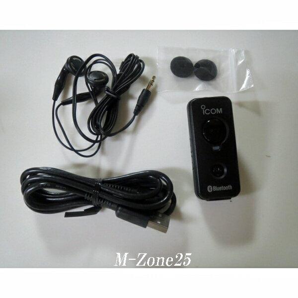 VS-3 アイコム Bluetoothヘッドセット ID-4100/ID-4100D/ID-5100/ID-5100D/IC-2730/IC-2730D、IC-R30に対応 VS3