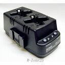 【お取り寄せ】EDC-186R アルインコ ツイン充電器 E...
