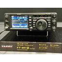 【スマートフォンからエントリーでポイント10倍♪】【即納】【送料無料】 FT-991AM(50W)と保護シートSPS-400Dのセット  YAESU HF/VHF/UHF(1.8MHz帯〜430MHz帯) オールモード トランシーバー 八重洲無線 ヤエス FT991AM