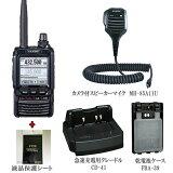 【スマートフォンでエントリーしてポイント10倍♪】【即納】【セット】FT2Dと4つのオプションのセット YAESU C4FM FDMA 144/430MHz デュアルバンド D/Aトランシーバー ヤエス 八重洲無線 FT-2D